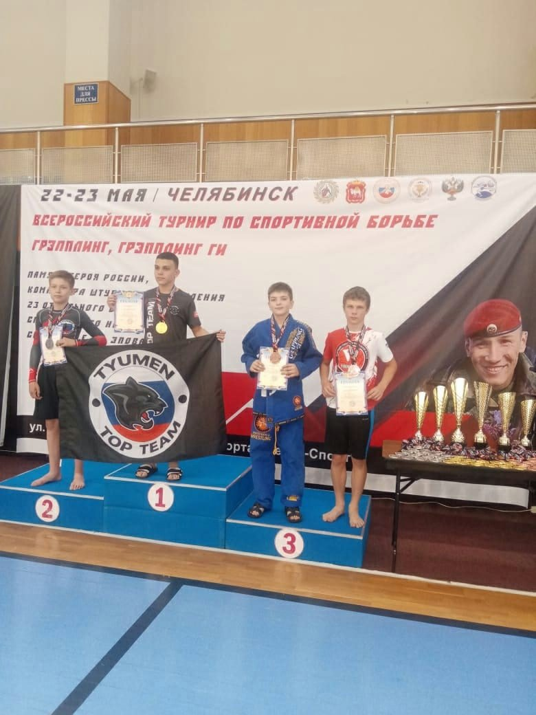 Кыштымские борцы завоевали полный комплект медалей на всероссийских соревнованиях