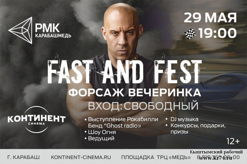 Жителей Кыштыма приглашают на огненное шоу с участием мотогонщиков