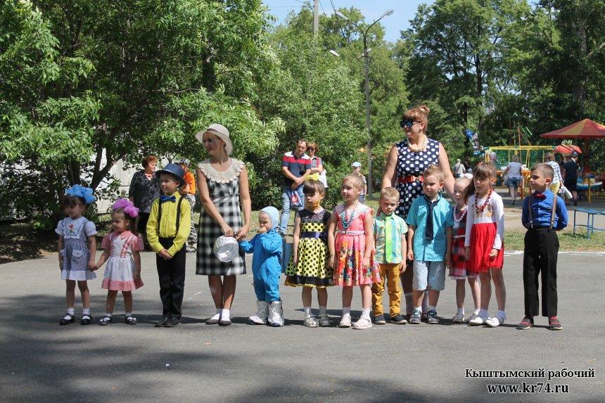 В Кыштыме состоялся фестиваль «Мой Белый дом»