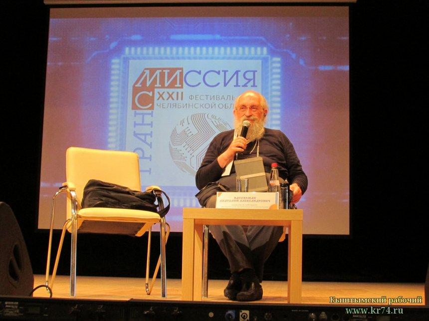 Журналисты «Кыштымского рабочего» встретились с коллегой, известным телеведущим, журналистом и эрудитом Анатолием Вассерманом