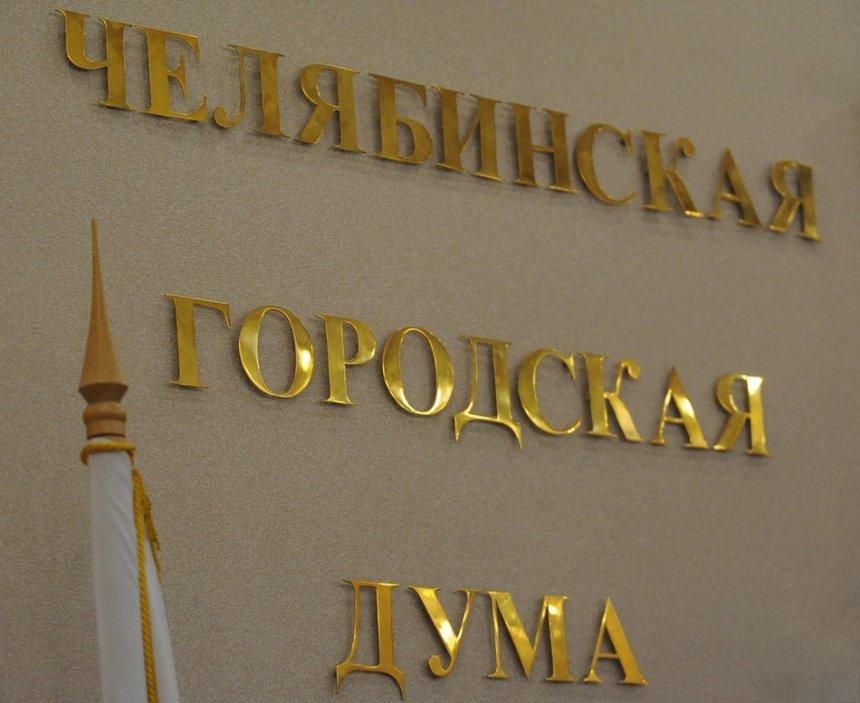 В Кыштыме заключённые исправительной колонии изготовили мебель для Челябинской городской Думы