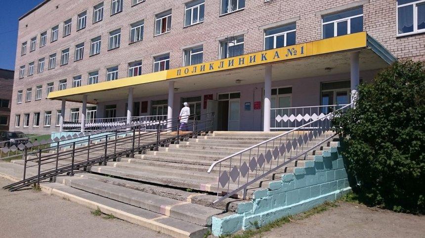 В Кыштыме капитально отремонтируют третий этаж городской поликлиники