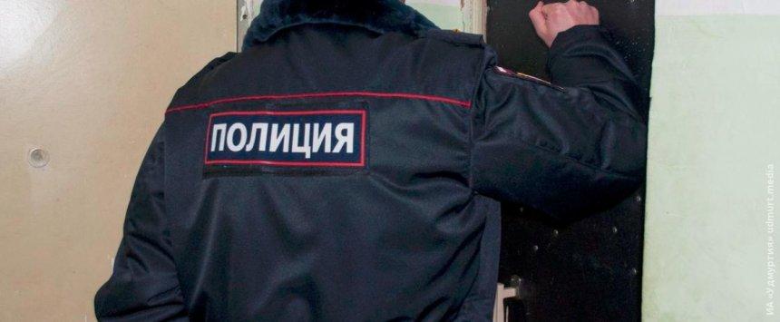 Жительница Кыштыма обвиняется в содержании притона
